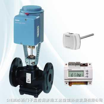 西门子原装电动温控器、温度控制器、温控阀