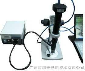 MZX80-超高倍显微镜