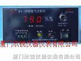 KY-2N氮氣分析儀KY-2N測氮儀
