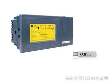 温度记录仪制定,有纸温度记录仪价格