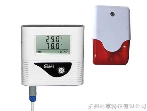 声光报警温湿度自动记录仪