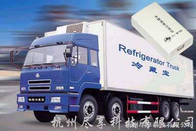 冷藏車運輸溫度記錄儀