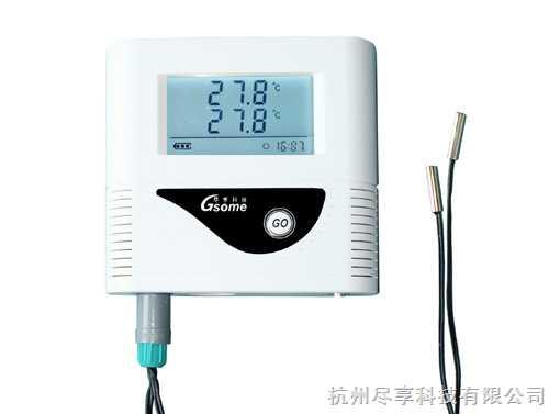 双路温度记录仪器