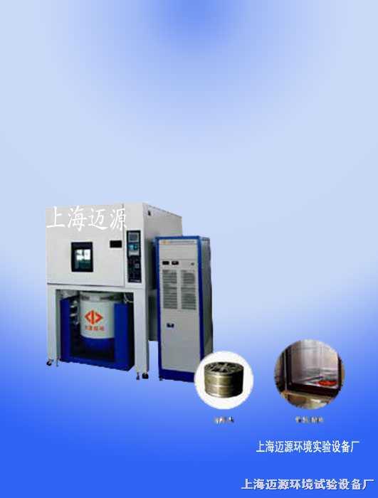 上海温湿度综合振动试验箱