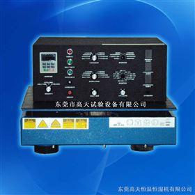 单向电磁振动台/垂直和水平振动台/双向电磁振动台