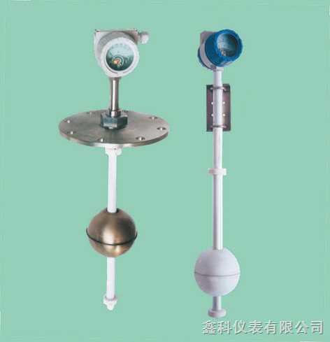 XK顶装式浮球液位变送器