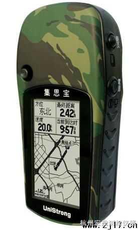 手持 GPS