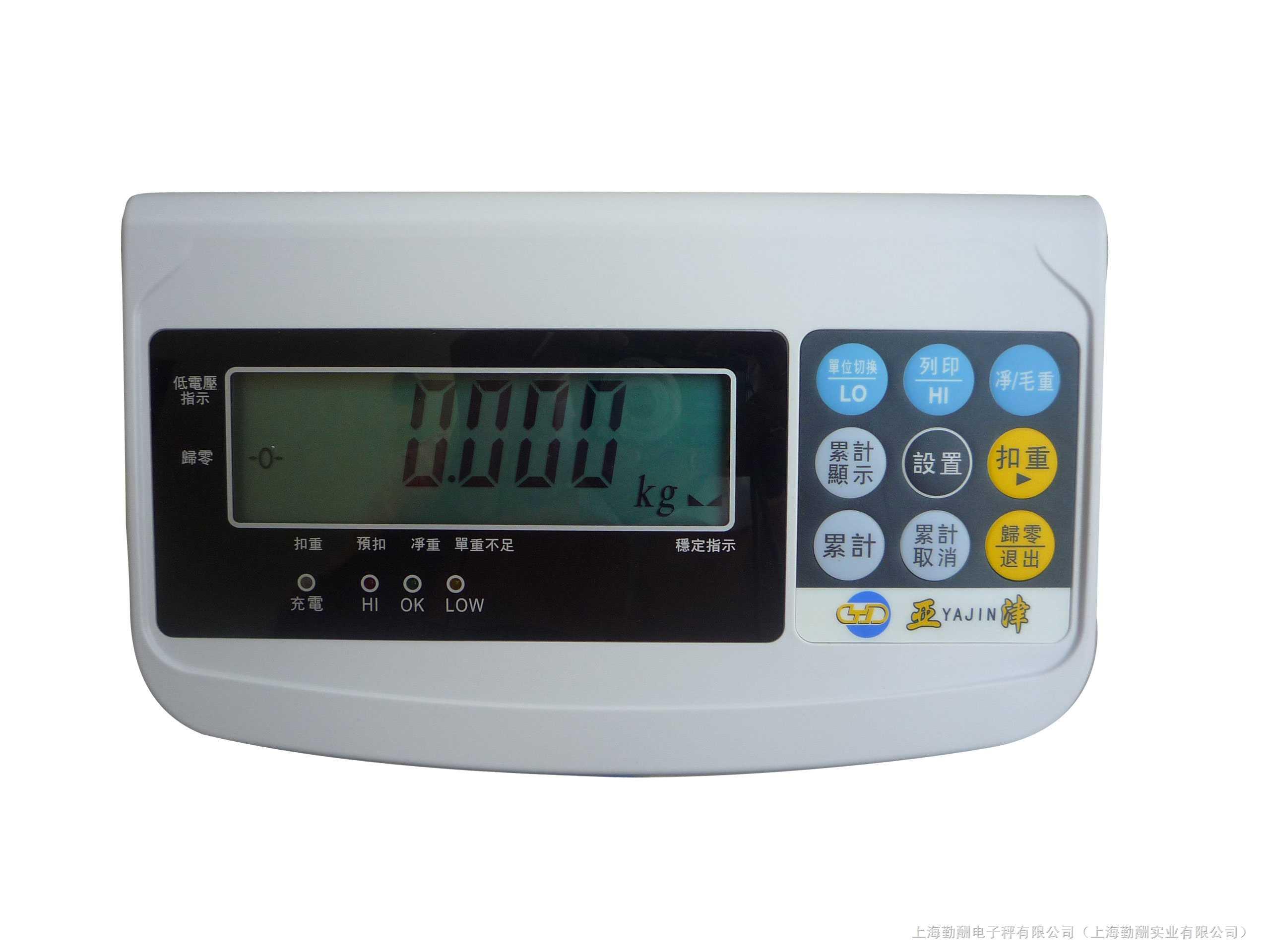 100kg成都电子台称,蒲江县100kg连接电脑电子台称