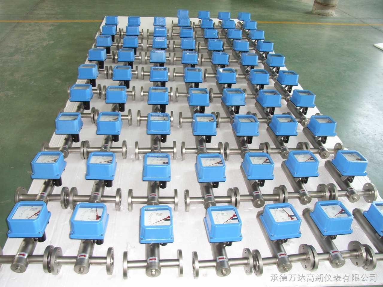 多台水平T型金属管浮子流量计