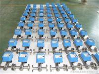水平T型金属管浮子流量计