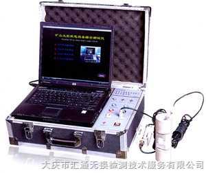 提升机综合测试仪