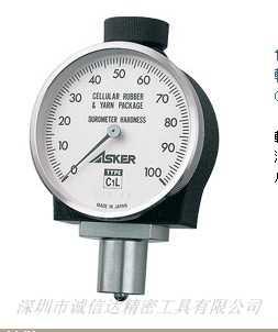 ASKER微型硬度计MD-1 CAPA