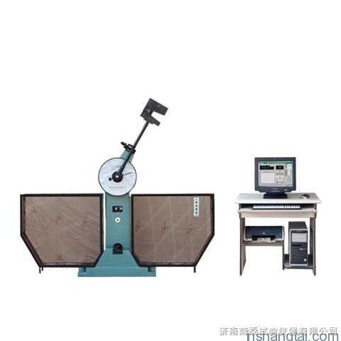 江苏微机屏显冲击试验机,江苏试验机