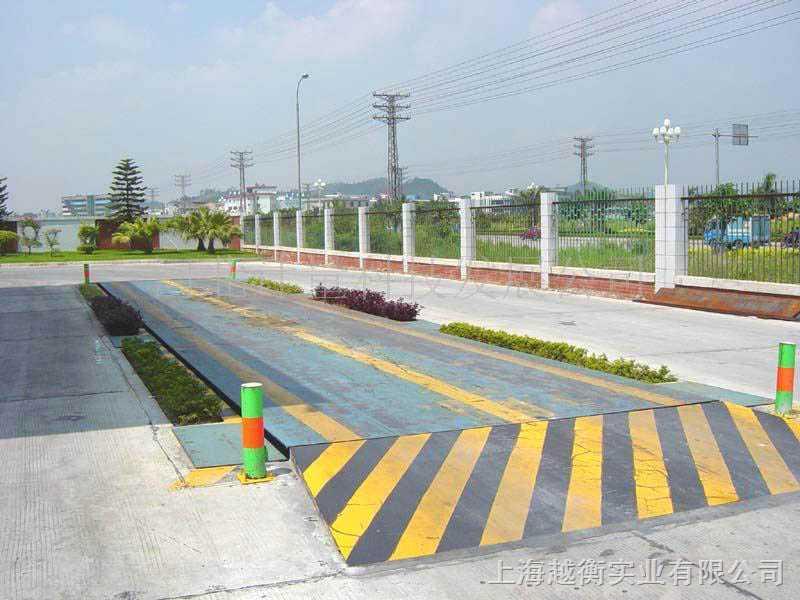 上海150T電子汽車衡,上海180T電子汽車衡,上海200T電子汽車衡【越衡】
