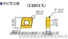 日本FUJIGEN刀片C22GUX NK3030