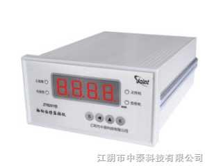 智能振动温度监测保护仪