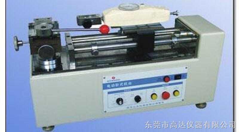 桌上型卧式电动拉力测试机