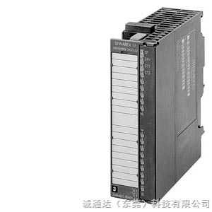 现货供应西门子7MH4950-1AA01称重模块 U模块 单通道
