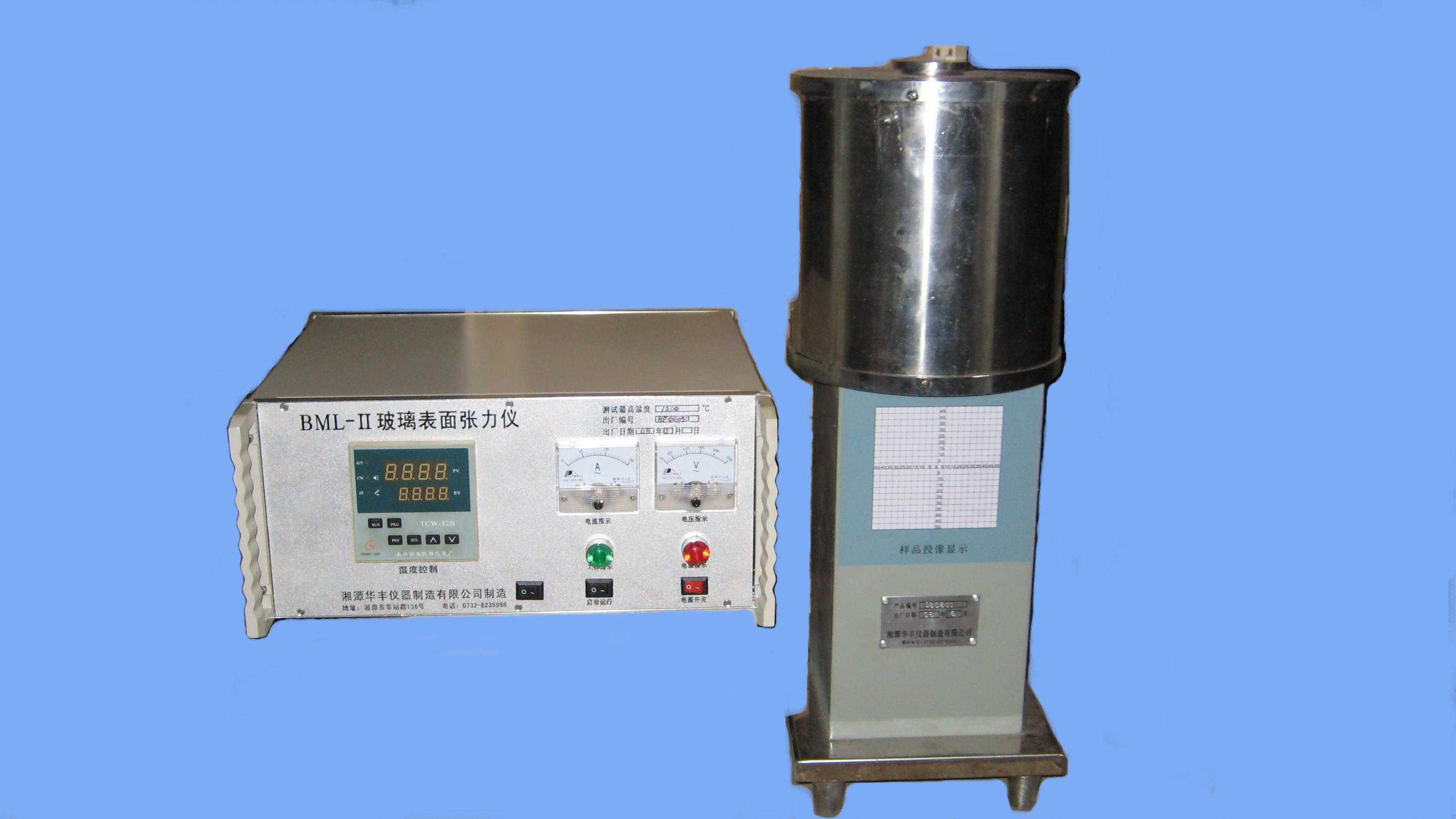 BML-II玻璃表面張力測定儀