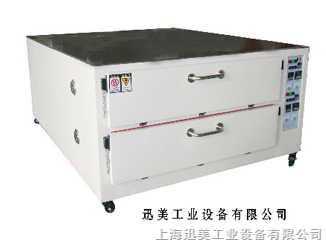 烤箱,工业烤箱,上海烤箱