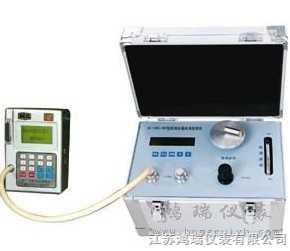 微压压力校验仪