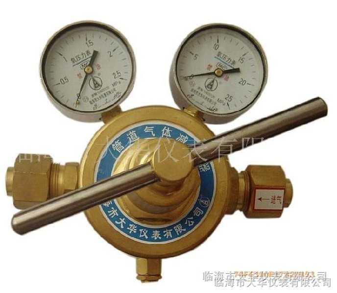 YQYG-754氧氣減壓器廠家