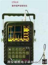 UT810全数字式超声波探伤仪