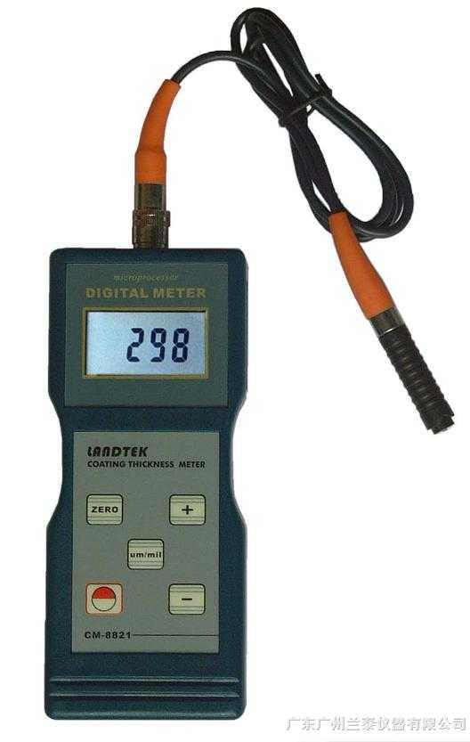 涂层测厚仪CM-8820