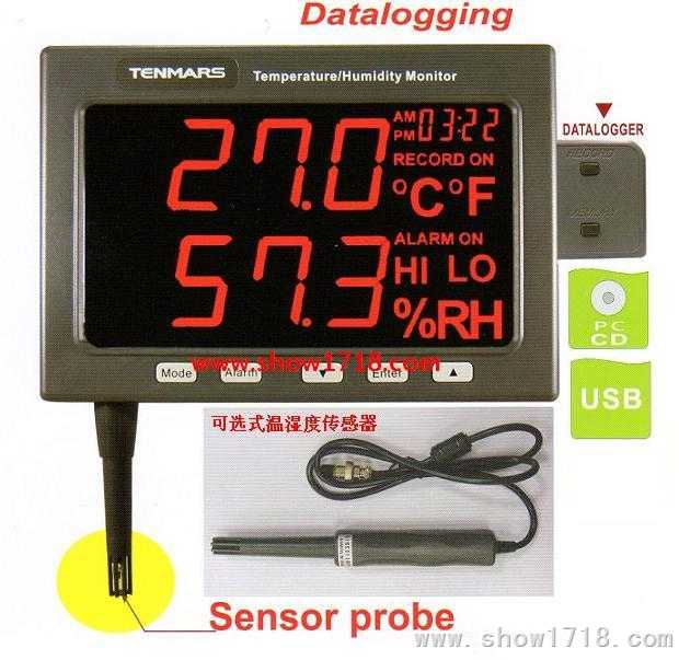 LED大屏幕精密温湿度报警监测记录器TM185/TM-185D
