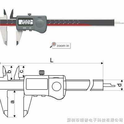 广陆IP65防水数显卡尺