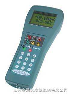 校验仿真仪,过程仪表校验仿真仪,多功能校验仪