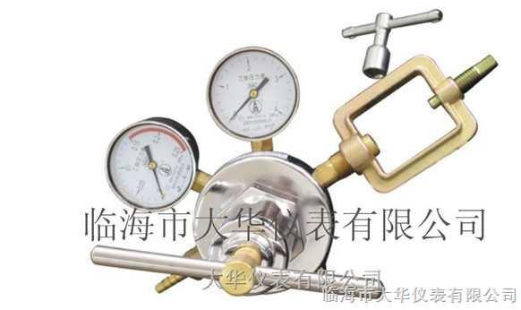 YQEG-754乙炔減壓器