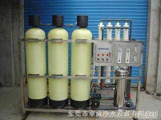 1T/H反渗透设备/2T/H反渗透设备/3T/H反渗透纯水设备