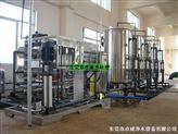四川反渗透设备,重庆工业纯水设备,成都离子软化水设备,安徽井水净化设备
