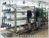 长安纯水设备,虎门反渗透纯水机,厚街纯水净化设备,沙田纯水设备