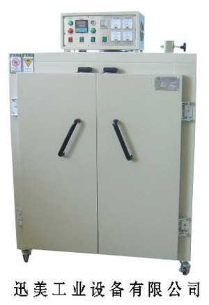 大型烤箱,熱風循環烤箱,不銹鋼烤箱