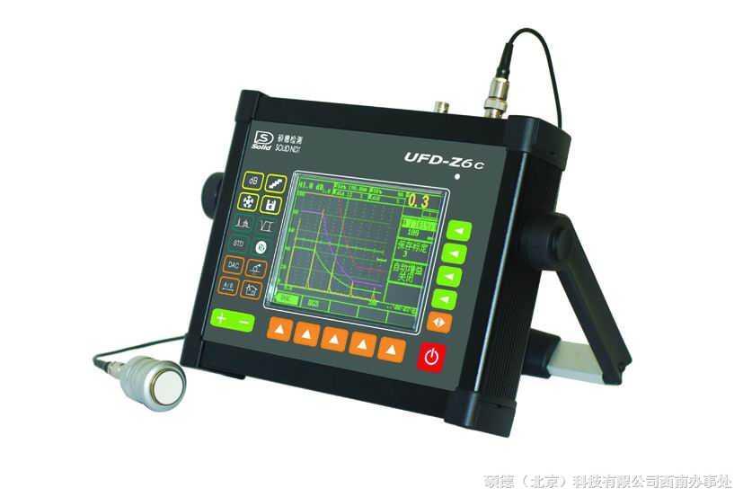 UFD-Z6C-鑄造探傷儀|鑄件探傷儀|鑄造鑄件超聲波探傷儀