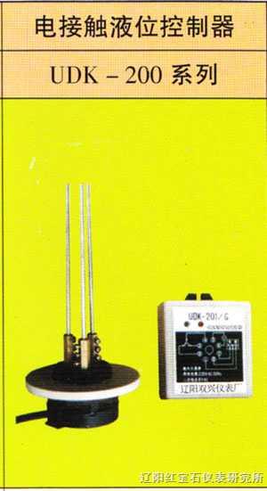 電接觸液位控制器UDK-200