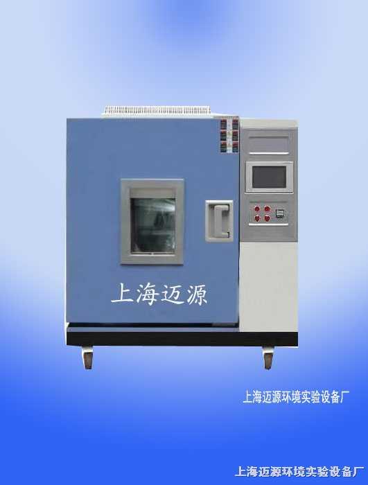 低温恒温试验箱