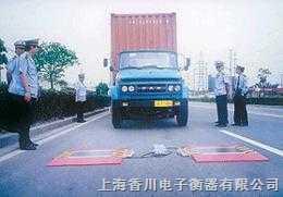 XK3101-《120噸120T汽車衡《150噸150T汽車衡《200噸200T汽車衡◇圖◇