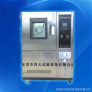 高温箱/干燥箱(精密烤箱)工业烤箱