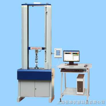 塑料橡胶拉伸强度试验机(电脑式)