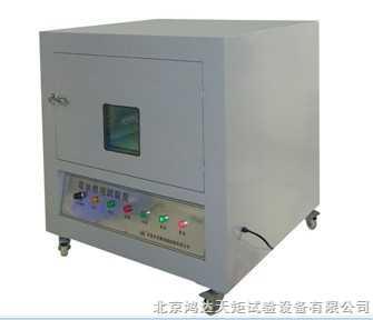 精品电池燃烧试验机