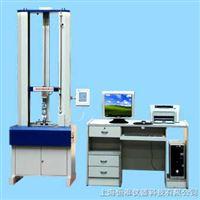 電腦式萬能材料拉壓試驗機HZ-1003C