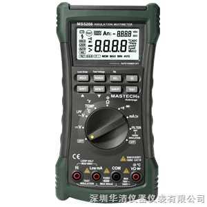 MS5208绝缘电阻表,MS5208兆欧表,MS5208兆欧表|深圳专卖店