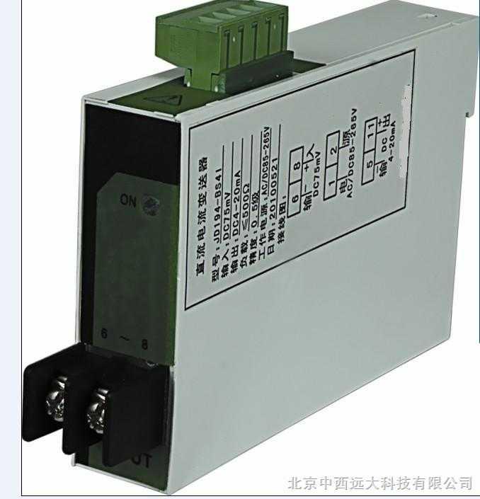 直流电流�:`yfj_m358551直流电流变送器