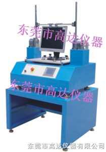 LCD转轴寿命测试机