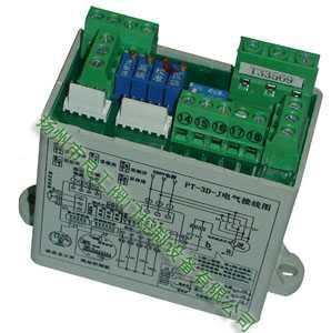PK-3D-J PK-2D-J閥門控制模塊