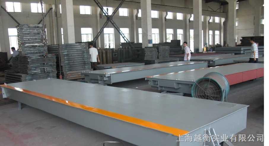 主营;120吨电子汽车衡-主营:150吨电子汽车衡-主营:200吨电子汽车衡