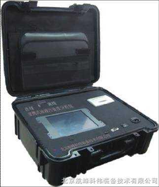 KLD-B-便携式油液污染度检测仪